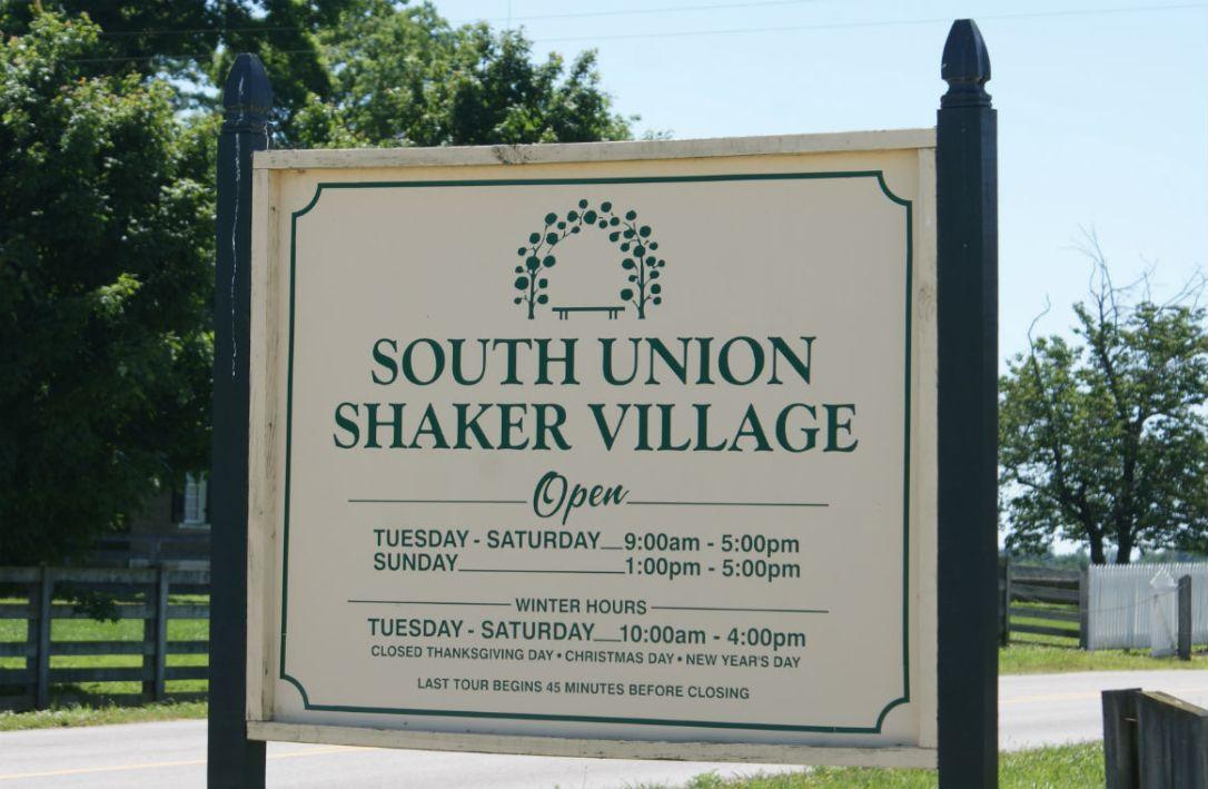 shaker 16