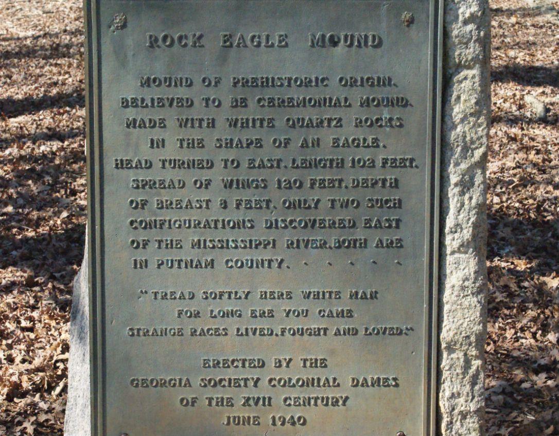 rock eagle 1