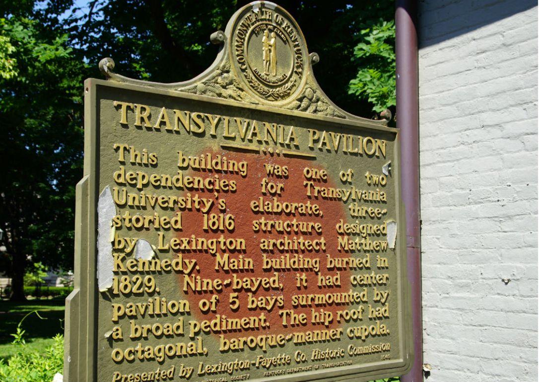 transy pavillion