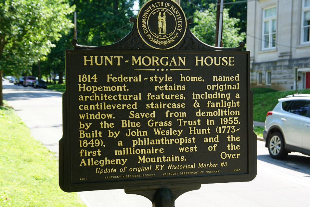hunt morgan